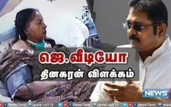 TTV Dinakaran about Jayalalitha Hospital Video & 2G Case