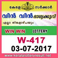 keralalotteries, kerala lottery, keralalotteryresult, kerala lottery result, kerala lottery result live, kerala lottery   results, kerala lottery today, kerala lottery result today, kerala lottery results today, today kerala lottery result,   kerala lottery result 3.7.2017 Win win Lottery W-417, Win win Lottery , Win win Lottery  today result, Win win   Lottery  result yesterday, win win Lottery w-417, win win Lottery 3.7.2017, 3-7-2017 kerala result