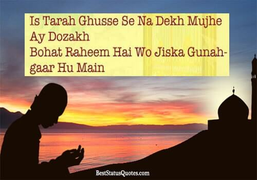 Inspiring Islamic Quotes Hindi