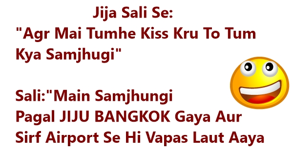 funny jokes on jija sali