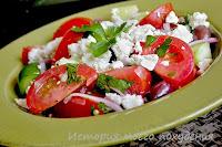 Греческий салат horiatiki