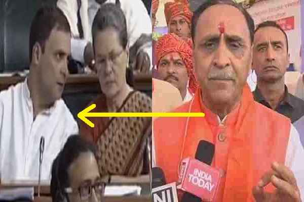 gujarat-cm-vijay-rupani-said-congress-sinking-sonia-love-rahul