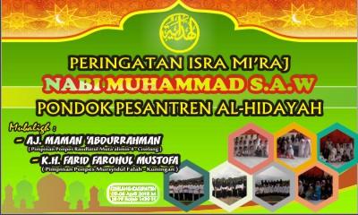 Download Backdrop Isra Mi'raj Format Cdr - KARYAKU