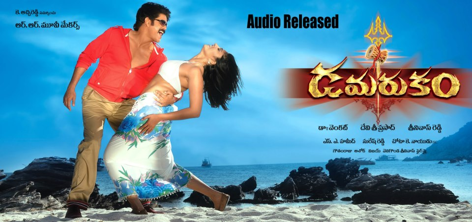 Talaash movie song pk free download / Religious themes in
