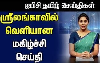 ஐபிசி தமிழ் செய்திகள் 15-05-2020 | Today Jaffna News