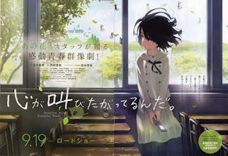 Kokoro Ga Sakebitagatterunda The Anthem Of The Heart