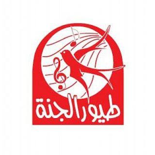 toyor al janah tv live
