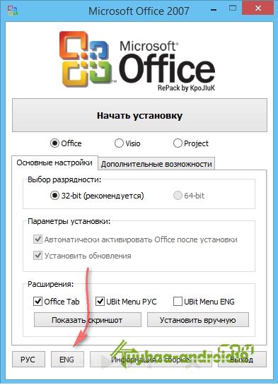 Cara Aktivasi Microsoft Office 2007 Permanen : aktivasi, microsoft, office, permanen, Gagal, Instal, Office, Windows, Codekisa's