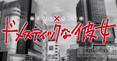 Kawaki wo Ameku English Lyrics By Minami (Domestic Girlfriend OP)
