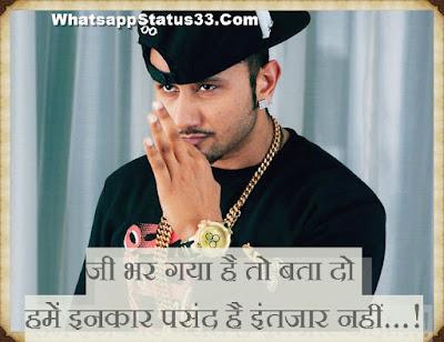Attitude Akad Status in Hindi