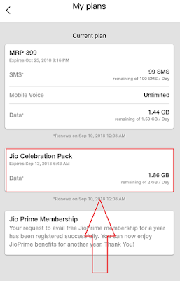 Jio Celebration Pack Offer Kya Hai Aur 16 GB Data Kaise Reedem Kare