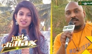 Attu Movie Team Interview | Just Chillax 22-01-2017 Puthuyugam Tv
