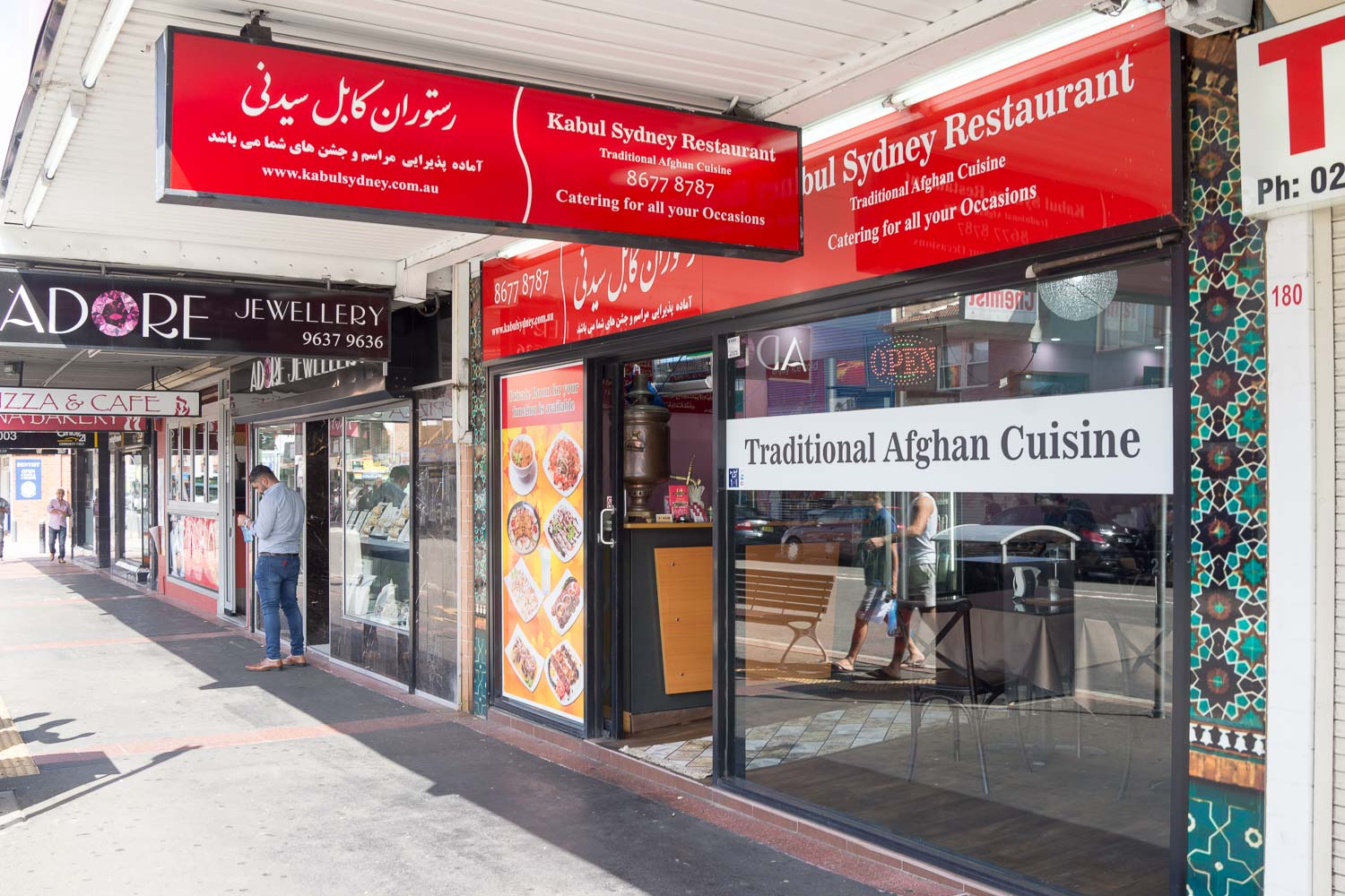 b kyu kabul sydney restaurant afghani merrylands. Black Bedroom Furniture Sets. Home Design Ideas
