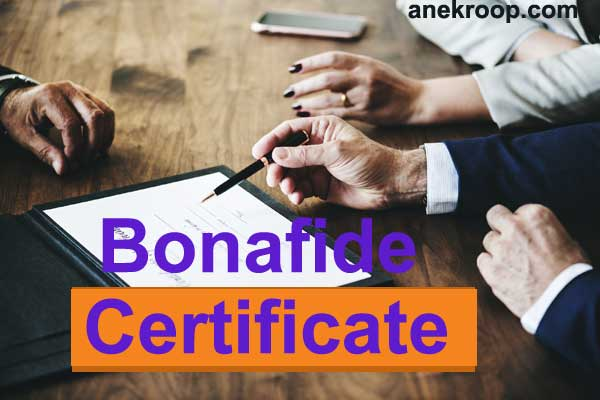 bonafide certificate ke liye application