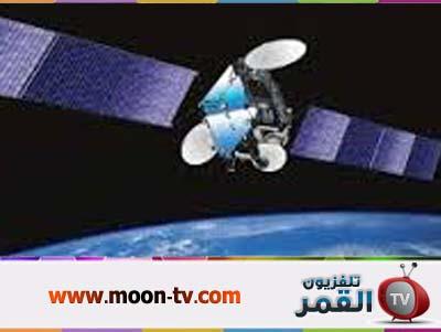 قناة BWTV