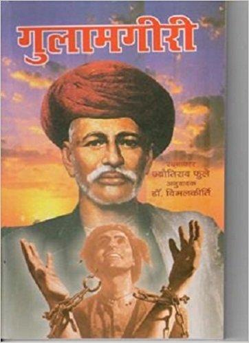 PDF BOOKS RAO SRIRANGAM SRINIVASA