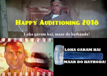 Auditions-Auditioning-Sholay-Acting-Mithunda-Mithun Chakraborty-Actor Hemu Shetty