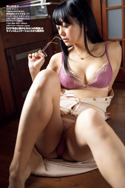 Mariko Seyama 脊山麻理子, Shukan Jitsuwa 2020.02.27 (週刊実話 2020年2月27日号)