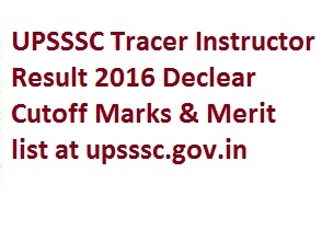 upsssc.gov.in result