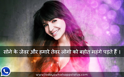 100 Royal Nawabi Attitude Status for Whatsapp in Hindi