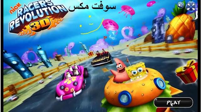 تحميل لعبة سبونج بوب مجانا للكمبيوتر والاندرويد برابط مباشر ميديا فاير download SpongeBob free