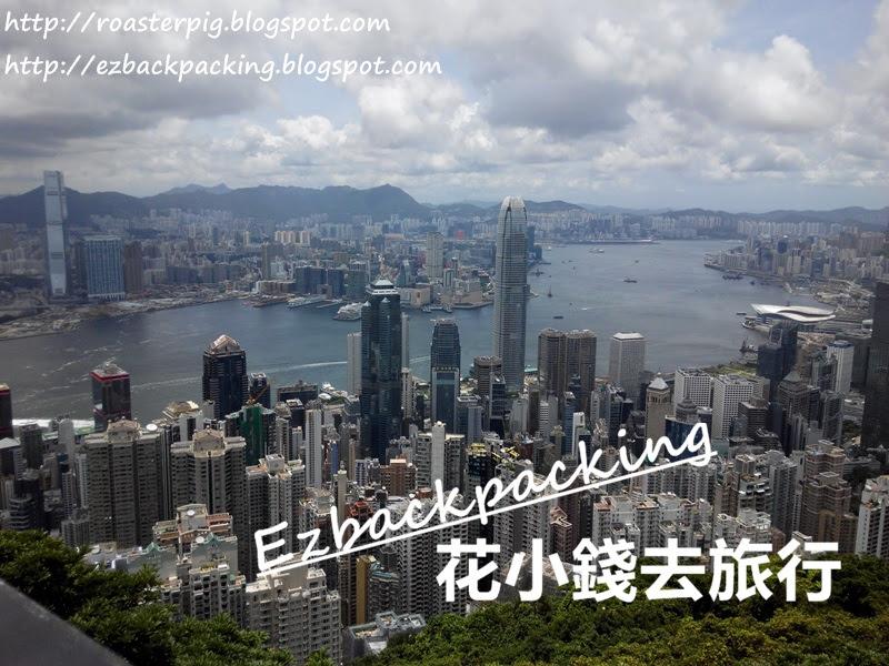 香港行山新手路線:香港島山頂至薄扶林水塘