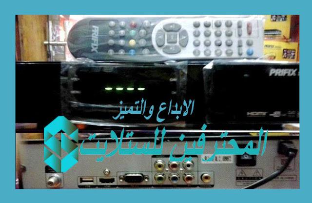 فلاشة اصلية  بريفكس PRIFX  HD 8400