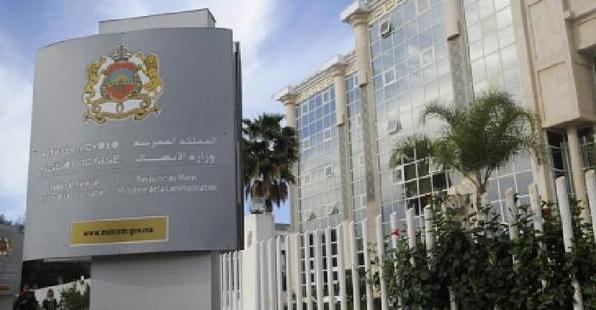 وزارة الثقافة والاتصال تكشف عدد الصحف الإلكترونية التي لاءمت وضعيتها القانونية