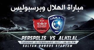 مباراة الهلال السعودي وبرسبوليس اليوم الثلاثاء 17-10-2017 والقنوات الناقلة نصف نهائي أبطال آسيا