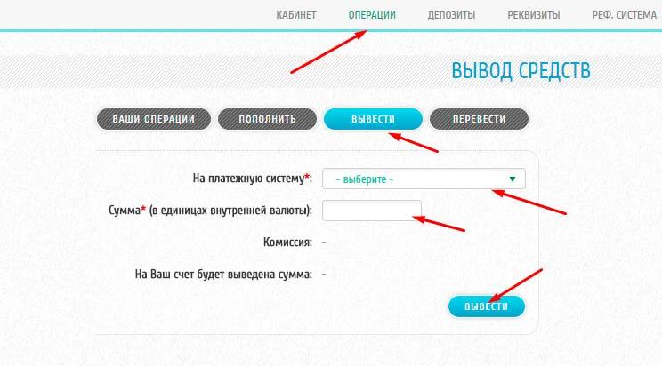 Регистрация в Kaydexon LTD 5
