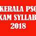 HIGHER SECONDARY SCHOOL TEACHER (JUNIOR) - HISTORY EXAM SYLLABUS | KERALA PSC
