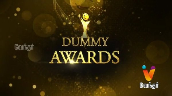 Dummy Awards 'The Art of Trolling' 28-02-2017 Vendhar TV Comedy Show