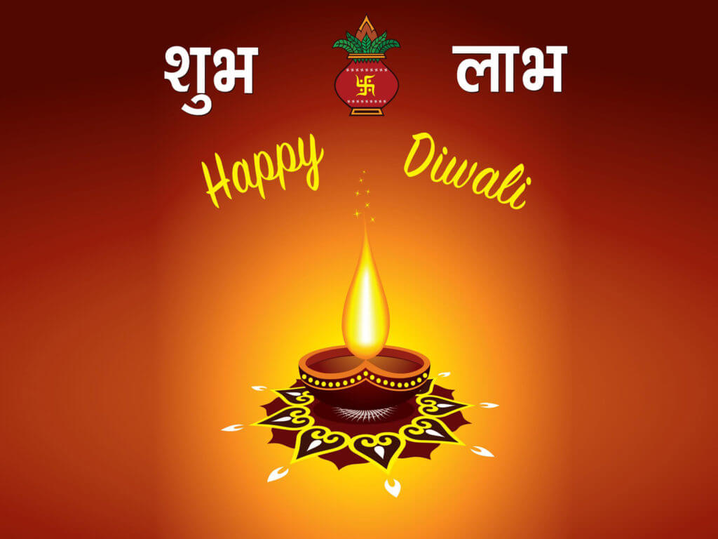 2018 Happy Diwali Messages In English Festivals On Web