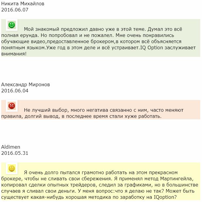 Отзыв от клиента Никита Михайлов