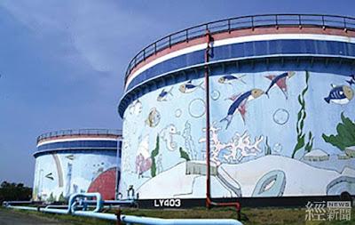 高雄煉油廠變「花園」 環境教育園區今揭牌