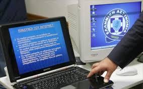 ΠΡΟΣΟΧΗ! Η δίωξη προειδοποιεί για νέα απάτη μέσω κινητών τηλεφώνων