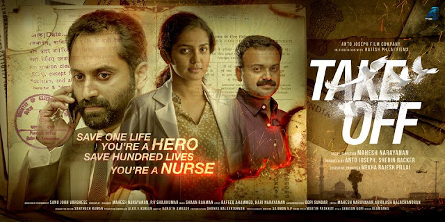 Take off malayalam movie