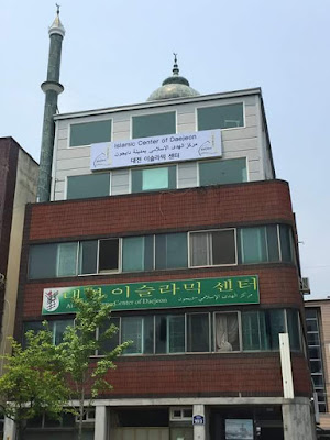 https://www.facebook.com/pages/Islamic-Center-of-Daejeon/429564873862589?fref=ts