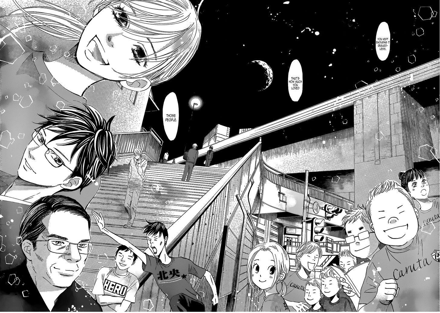 Chihayafuru - Chapter 104