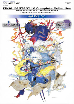 Final Fantasy IV Complete Collection Official Guidebook
