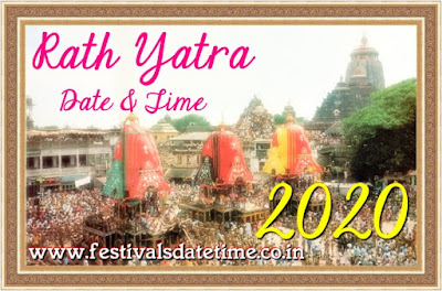 2020 Rath Yatra Date & Time in India, रथ यात्रा 2020 तारीख व समय