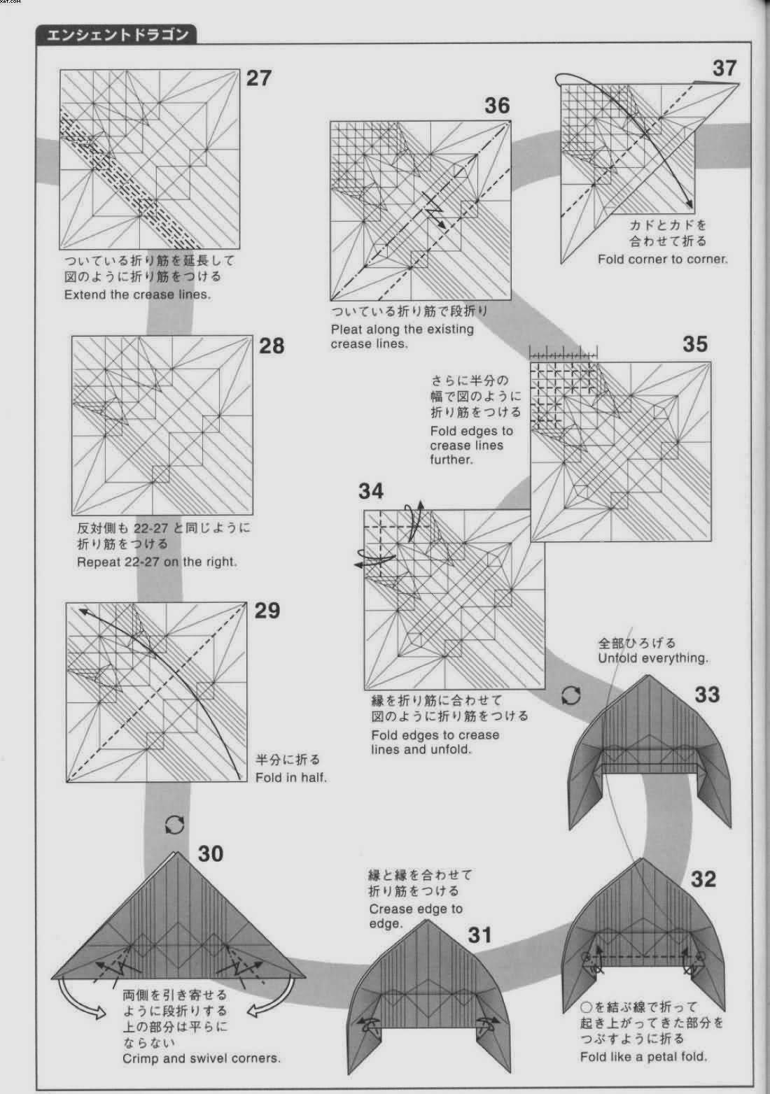 origami ancient dragon diagram ancient dragon