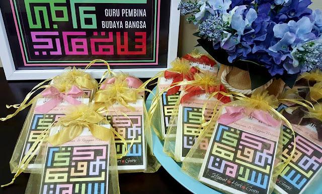 Hadiah hari Guru Mini goodies bag Khat Kufi