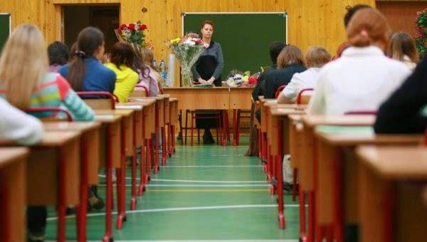 rus edu - المناظــرتان الخارجيتان بالاختبارات لانتداب أساتذة المدارس الابتدائية