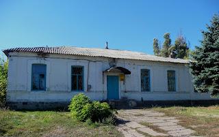 Новоекономічне (Каракове). Поштове відділення