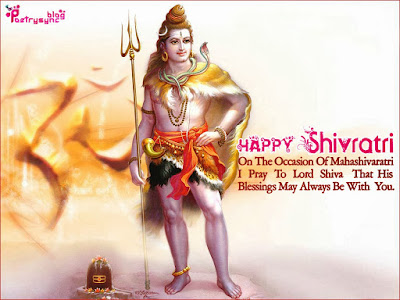 Happy Shivaratri Images