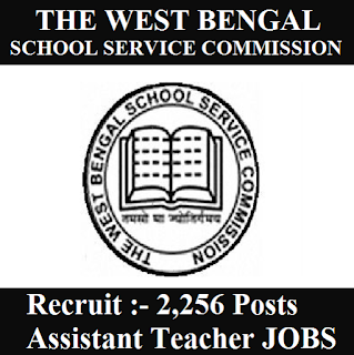 West Bengal School Service Commission, WBCSSC, freejobalert, Sarkari Naukri, WBCSC Answer key, Answer Key,wbcssc logo