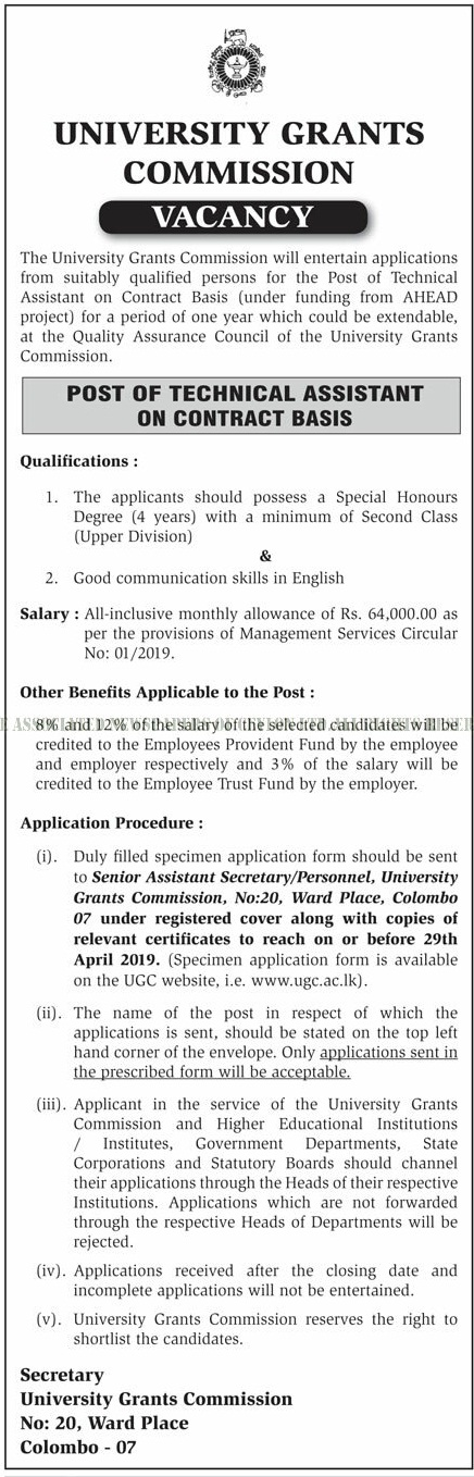 Vacancies at University Grants Commission