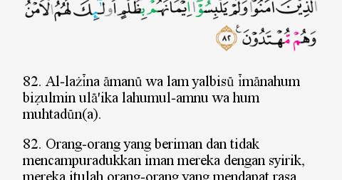Tajwid Surat Al Anam Ayat 82 Masrozak Dot Com