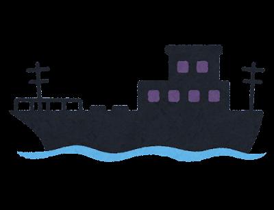 不審船のイラスト